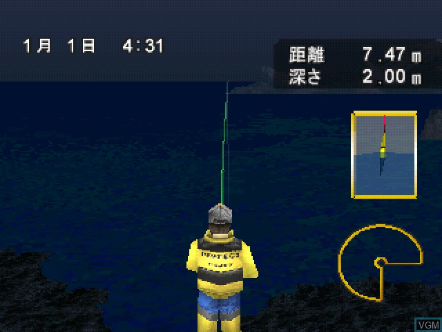 Perfect Fishing - Rock Fishing