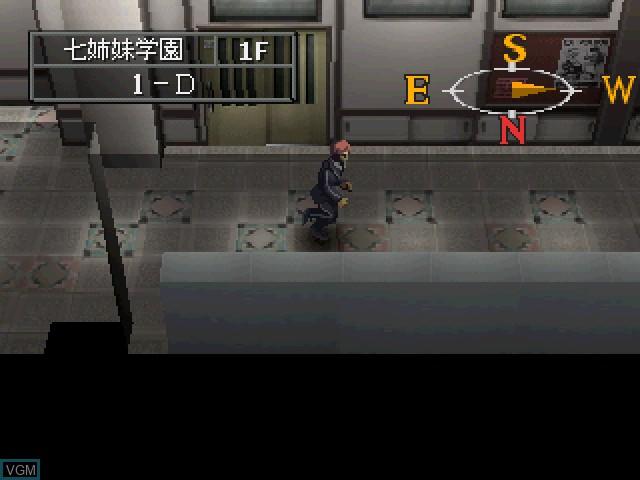 Persona 2 - Tsumi