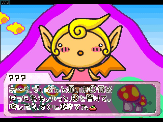 Pandora Max Series Vol. 5 - Gochachiru