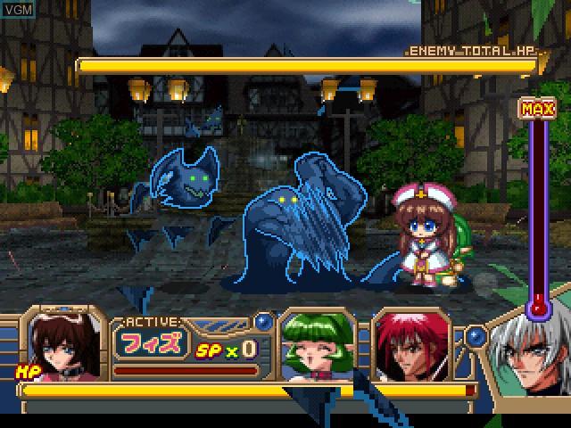 Chivas 1-2-3 - Destiny! Unmei wo Kaeru Mono!