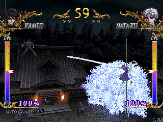 In-game screen of the game X - Unmei no Tatakai on Sony Playstation