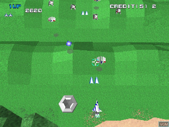 In-game screen of the game Xevious 3D-G+ on Sony Playstation