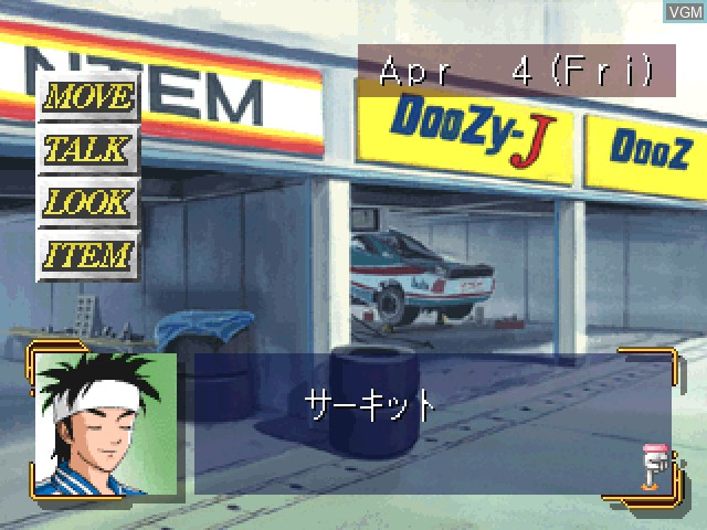 In-game screen of the game Zero4 Champ DooZy-J on Sony Playstation