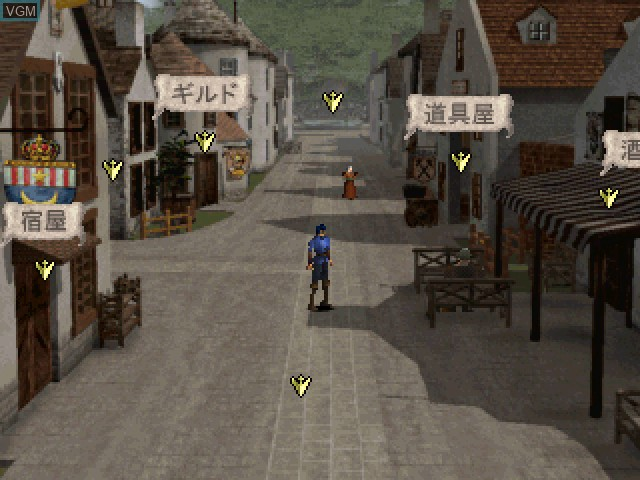 In-game screen of the game Zill O'll on Sony Playstation