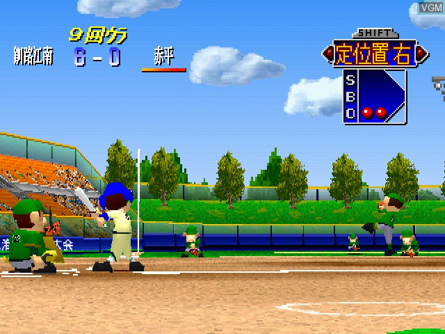 In-game screen of the game 99 Koushien on Sony Playstation