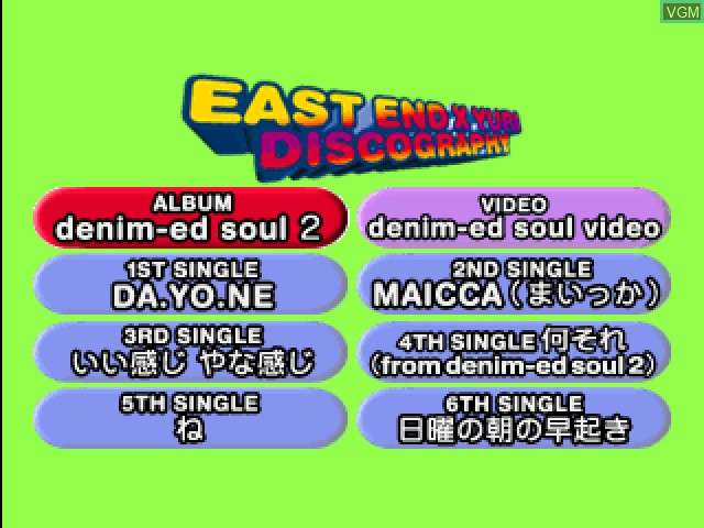 In-game screen of the game East End x Yuri - Eexy Life on Sony Playstation