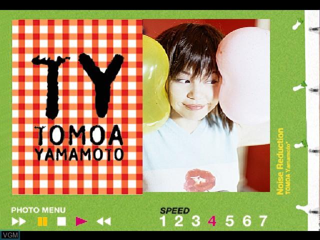 EPS Series Vol. 4 - Noise Reduction - Tomoa Yamamoto