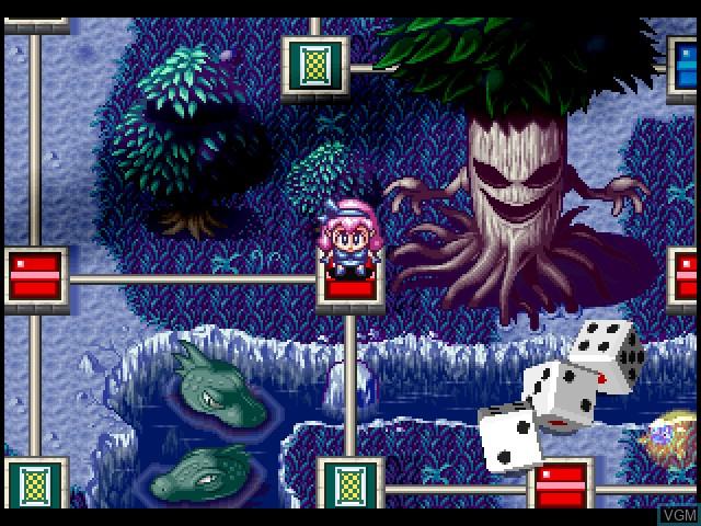 Kaibutsu Para-Dice - Monster Paradise
