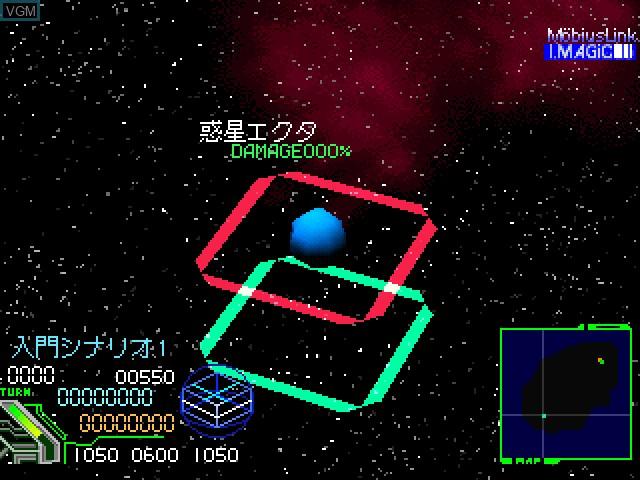 Moebius Link 3D