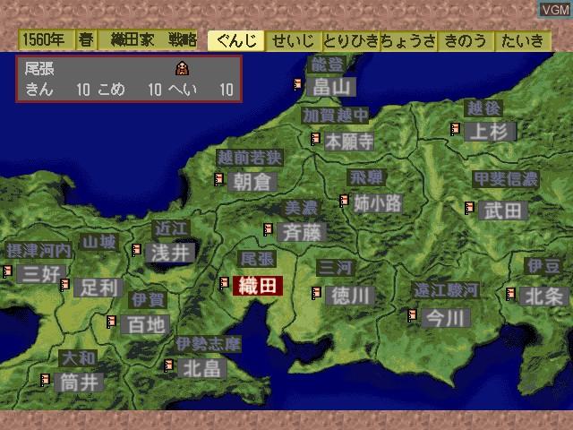 Nobunaga no Yabou - Returns