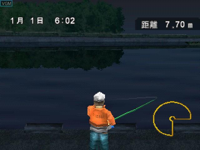 Perfect Fishing - Bass Tsuri