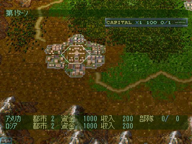 Sentou Kokka - Air Land Battle