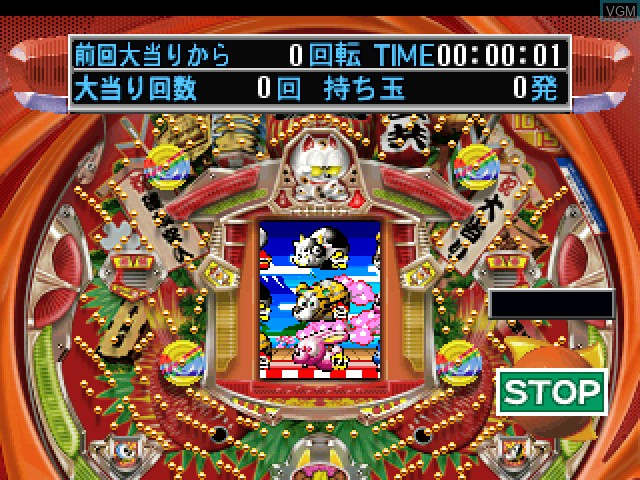 Fever 5 - Sankyo Koushiki Pachinko Simulation
