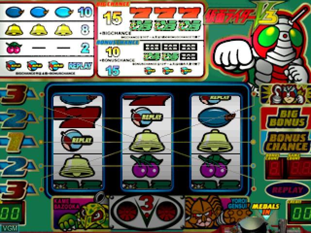 Jissen Pachi-Slot Hisshouhou! Single - Kamen Rider V3