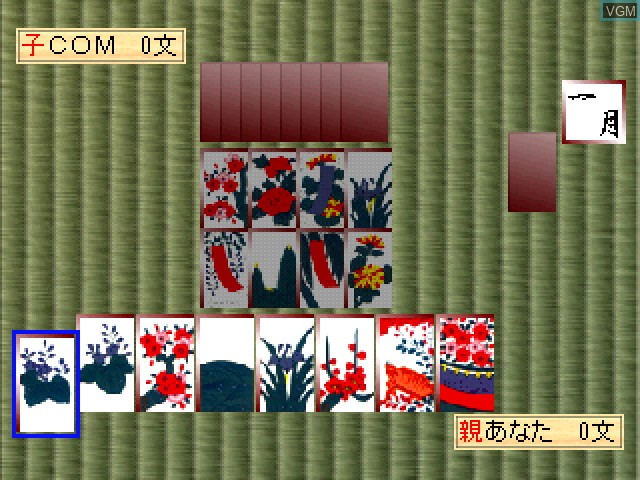 Nice Price Series Vol. 03 - Hanafuda & Card Game
