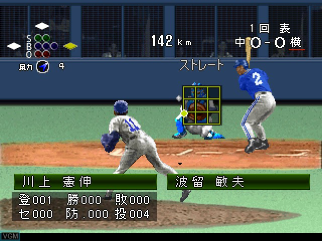 In-game screen of the game Simulation Pro Yakyuu '99 on Sony Playstation
