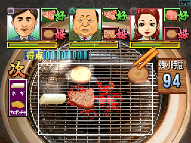 In-game screen of the game Yakiniku Bugyou on Sony Playstation