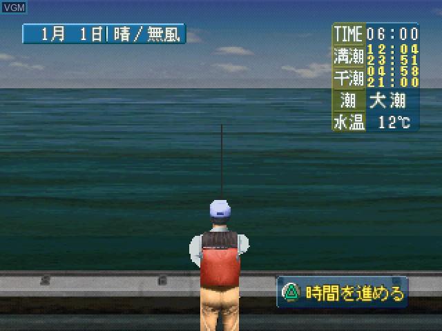 Tsuridou - Umitsuri-hen for Sony Playstation - The Video Games Museum