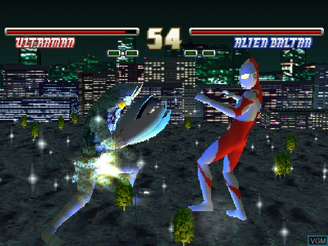 Ultraman - Fighting Evolution