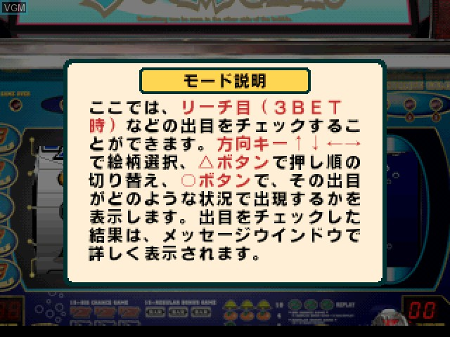 In-game screen of the game Yamasa Digi World - Tetra Master on Sony Playstation