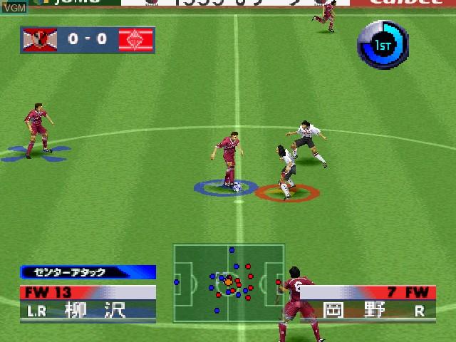 Jikkyou J. League 1999 - Perfect Striker