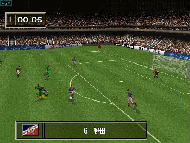 In-game screen of the game J. League Virtual Stadium '96 on Sony Playstation