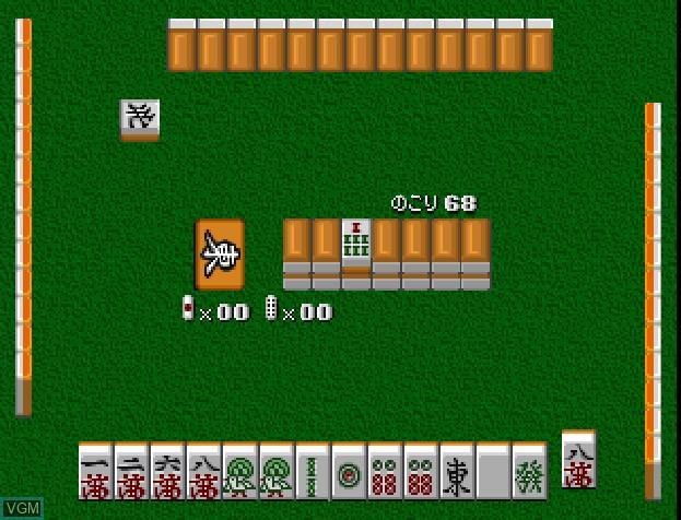 Hyper Value 2800 - Mahjong