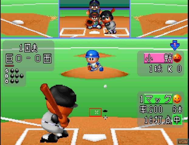 Jikkyou Powerful Pro Yakyuu '95 - Kaimakuban