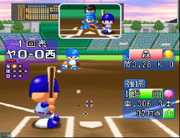 Jikkyou Powerful Pro Yakyuu '98 - Kaimakuban