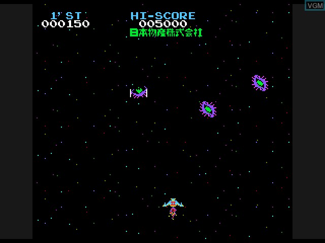 Arcade Hits - Moon Cresta