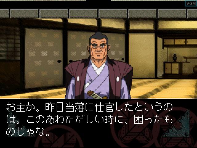 Kenshou Akou Jiken - Chuushingura - Rekishi Adventure