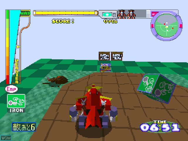 Cyber Egg - Battle Champion