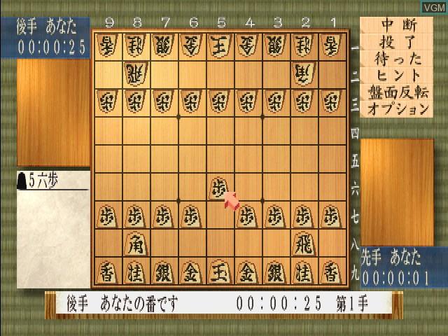 Eisei Meijin III