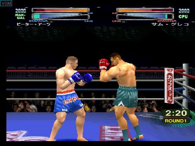 Fighting Illusion K-1 GP 2000