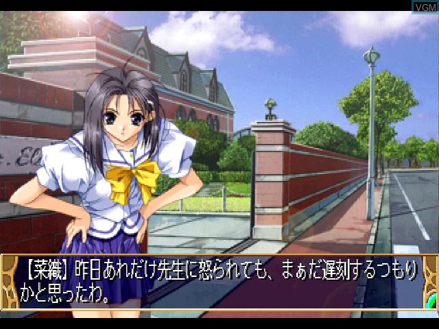 Kizuna toyuu Na no Pendant with Toybox Stories