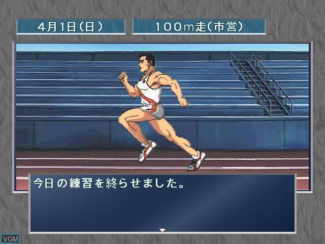 Jounetsu * Nekketsu Athletes - Nakimushi Coach no Nikki