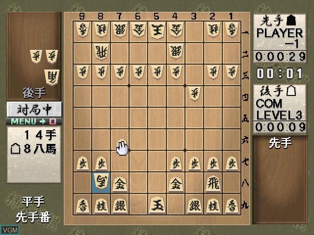 Kakinoki Shogi II