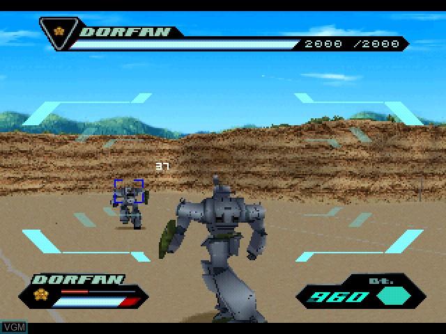 Kidou Keisatsu Patlabor - Game Edition