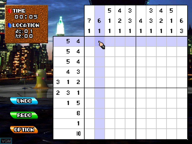 In-game screen of the game Logic Puzzle Rainbow Town on Sony Playstation