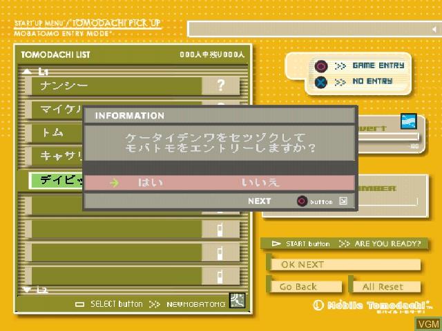 Mobile Tomodachi
