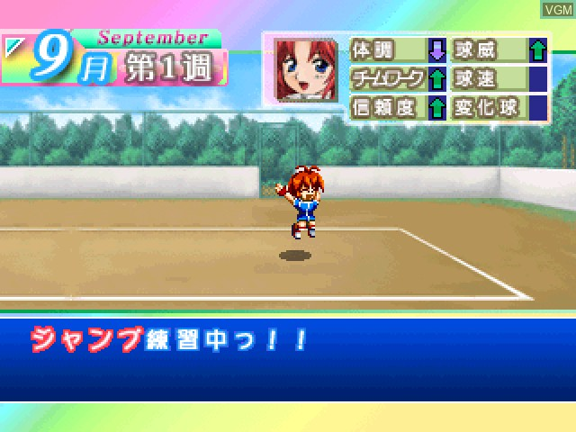 In-game screen of the game Nijiiro Dodgeball - Otome-tachi no Seishun on Sony Playstation