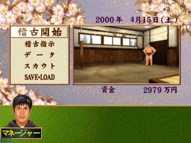 Nippon Sumo Kyoukai Kounin - Nippon Oozumou