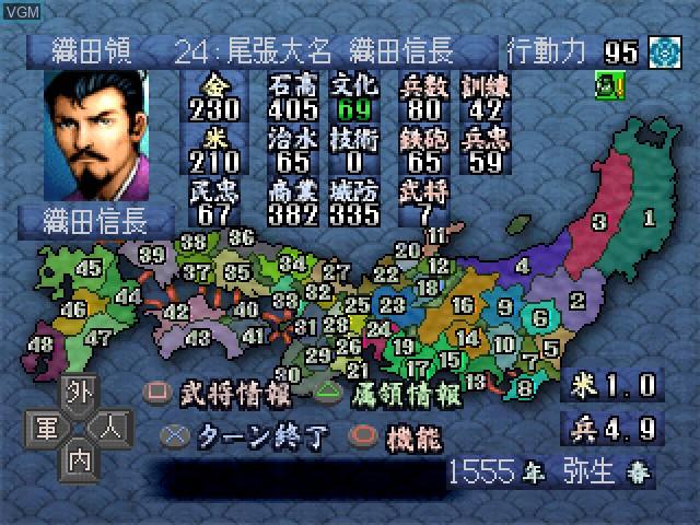 Nobunaga no Yabou - Bushou Fuuunroku