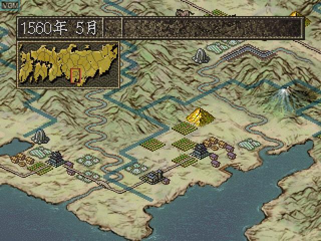 Nobunaga no Yabou - Reppuuden