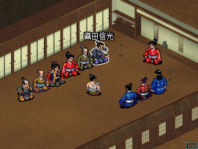 In-game screen of the game Oda Nobunaga Den on Sony Playstation