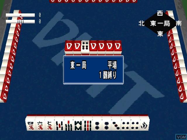 Salary Man Settai Mahjong