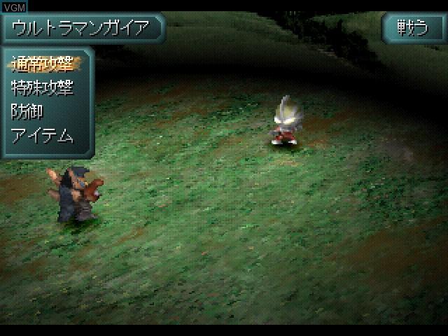 In-game screen of the game Super Hero Sakusen - Daidaru no Yabou on Sony Playstation