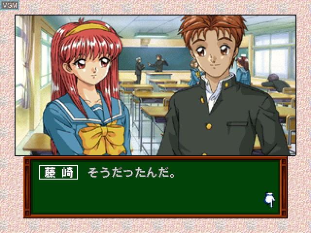 Tokimeki Memorial Drama Series Vol 3 Tabidachi No Uta For Sony Playstation The Video Games Museum