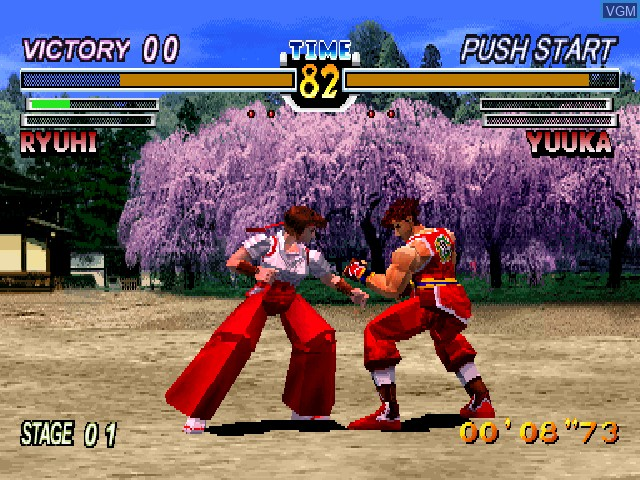 In-game screen of the game Virtual Hiryu no Ken on Sony Playstation