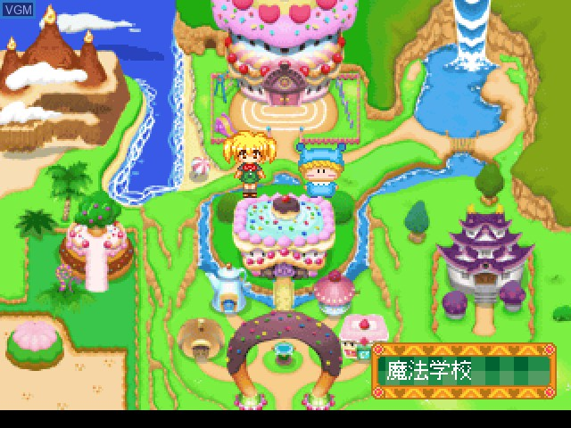 In-game screen of the game Wagamama * Fairy - Mirumo de Pon! Mirumo no Mahou Gakkou Monogatari on Sony Playstation